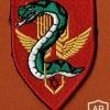 """מפח""""ט 35 מפקדת חטיבת הצנחנים"""