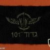 גדוד 101