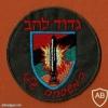 גדוד להב- 603