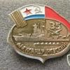 "USSR cruiser ""Alexander Nevsky"" (project 68.B) commemorative badge 35 years, 1988"