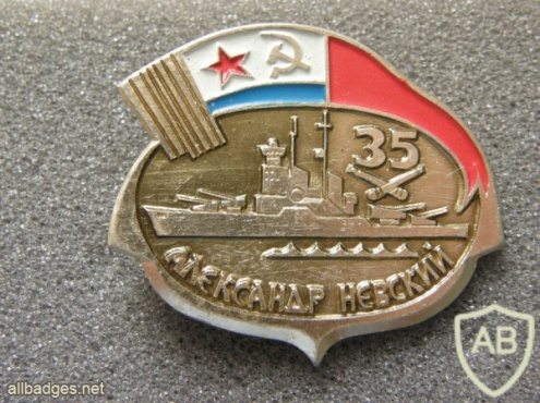 "USSR cruiser ""Alexander Nevsky"" (project 68.B) commemorative badge 35 years, 1988 img47708"