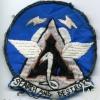 307th Combat Aviation Battalion patch