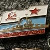 "USSR cruiser ""M. Kutuzov"" (project 68.B) crew badge"