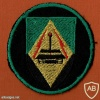 חטיבת כפיר - חטיבה- 500