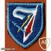 חטיבה- 7