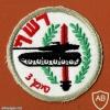 גדוד רשף גדוד- 71 חטיבה- 188
