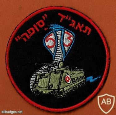 """גדוד סופה- 53 חטיבה- 188 תאג""""ד img47875"""