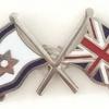 דגל ישראל ודגל בריטניה