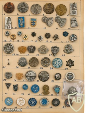 """Large Collection of Badges and Pins – Maccabiah Games and """"Maccabi"""" img48029"""