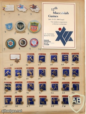"""Large Collection of Badges and Pins – Maccabiah Games and """"Maccabi"""" img48026"""