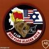 התרגיל הבינלאומי RED FLAG - ALASKA 2018  טייסת  133 F-15D