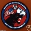 פץ תלת מימד םי וי סי של טייסת הפנתרים המוצבת בבריטניה494th fighters squadron   exercise Juniper Falcon 2017