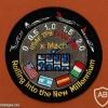 בית הספר לטייסי ניסוי של חיל האוויר האמריקאי