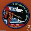 תרגיל  בינלאומי של חיל האויר ביוון