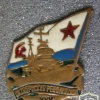 "USSR cruiser ""October Revolution"" (project 68-B) commemorative crew badge, 30 years"