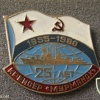 "USSR cruiser ""Murmansk"" (project 68.B) commemorative badge, 25 years"