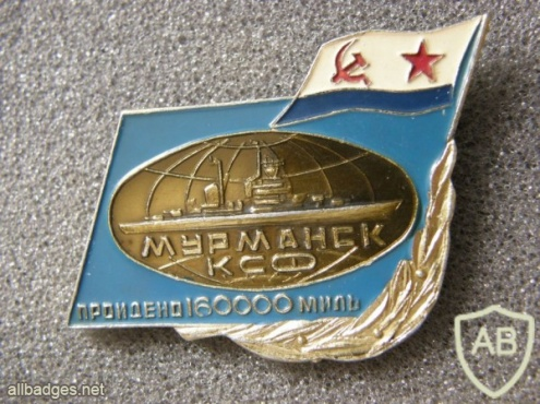 "USSR cruiser ""Murmansk"" (project 68.B) commemorative badge, 160000 mile img48228"