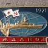 "USSR cruiser ""Zhdanov"" (project 68.B) crew badge"