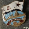 "USSR cruiser ""Zhdanov"" (project 68.B)  commemorative badge, 35 years"