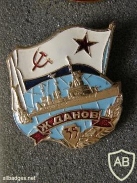 "USSR cruiser ""Zhdanov"" (project 68.B)  commemorative badge, 35 years img48259"