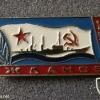 "USSR cruiser ""Zhdanov"" (project 68.B) crew badge"