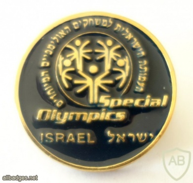 Israel Special Olympics img48265