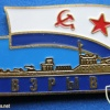 """USSR Minesweeper """"Vzryv"""" (basic type, project 53) from series of commemorative badges"""