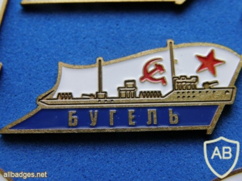 "USSR Minesweeper ""Bugel"" (basic type, project 53) from series of commemorative badges img48321"
