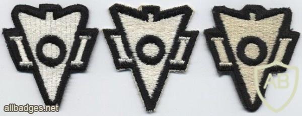 101st Airborne Division (Airmobile) RECONDO school patch img48479