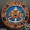 3rd Battalion, 47th Infantry Regiment, 9th Infantry Division, Mobile Riverine Force patch