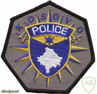 Kosovo police patch img48710