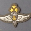 SAUDI ARABIA Army Parachute qualification wings, Class I, cloth