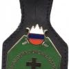 Slovenian army - religious spiritual care 745 pocket badge