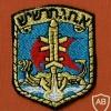 א.ח.י תרשיש ( אונית חיל הים תרשיש )