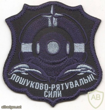 Ukrainian Navy search and rescue forces patch img49345