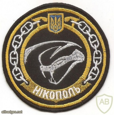"Ukrainian Navy small armored boat ""Nikopol"" patch img49369"