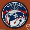 BLUE FLAG תרגיל ראשון ב 2013  הפאץ' הישראלי אז לא חשבו שיהיה לזה המשכיות