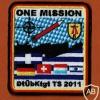 """תרגיל  2011   -ONE MISSION בהשתתפות נאט""""ו והארצות גרמניה , שווייץ, הולנד, ישראל ויוון"""