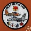 התרגיל הבינלאומי בבסיס התעופה נליס - RED FLAG- 2015