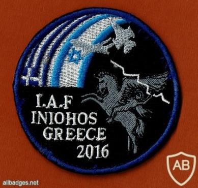 INIOHOS- 2016 - חיל האוויר הישראלי img49507