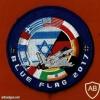 International Co-operation BLUE FLAG- 2017