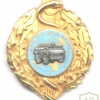 United Nations Protection Force - French medical contingent pocket badge, serial no.