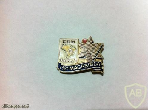מכביה השתים-עשרה קבוצה מברזיל img49615