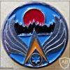 בסיס עציון - כנף- 10
