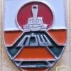 """גדוד שלח - 46 - חטיבה- 401 [להבדיל מגדוד שלח- 532 - חטיבה- 460, החטיבה המהווה את בית-הספר לשריון (ביסל""""ש)]"""