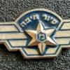 סיור חיפה