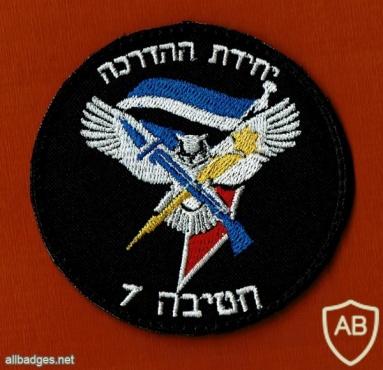 חטיבה- 7 - יחידת ההדרכה img50305