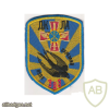Ukraine Air Force 383rd separate regiment of remotely controlled aircraft patch