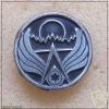 בסיס עציון - כנף- 10 img50486