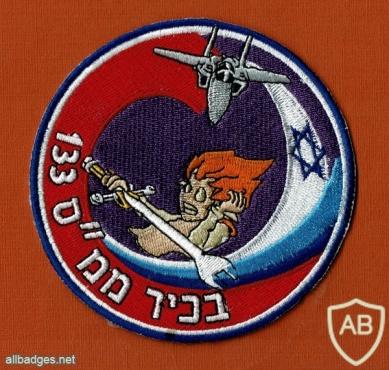 """בכיר ממ""""ס טייסת אבירי הזנב הכפול - טייסת- 133 img50506"""